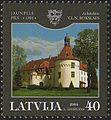 20041015 40sant Latvia Postage Stamp.jpg