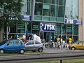 2004 08 10 JYSK Gdynia2.jpeg