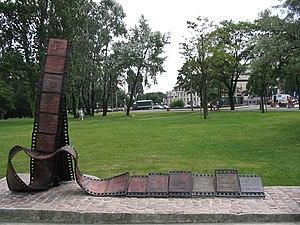 Gdynia Film Festival - Commemorative festival statue in Gdynia