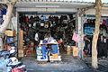 2010 07 13190 5943 Chenggong Shops in Chenggong Taiwan.JPG