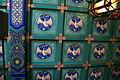 2014.08.17.160319 Ceiling Prince Gong's Mansion Beijing.jpg