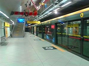 São Paulo Metro - Paulista Station on Line 4