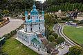 2015-09-18 Cockington Green Gardens - St Andrews church, Kyiv - 1.jpg
