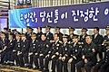 20150130도전!안전골든벨 한국방송공사 KBS 1TV 소방관 특집방송661.jpg
