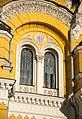 2016R1282 - Київ.jpg