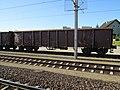 2017-09-14 (114) 31 81 5375 264-3 at Bahnhof Loosdorf.jpg