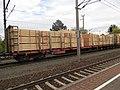 2017-10-05 (101) 31 81 3523 196-3 at Bahnhof Ybbs an der Donau.jpg