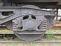 2018-06-19 (146) Wheel of 33 53 5301 485-5 at Bahnhof Herzogenburg.jpg