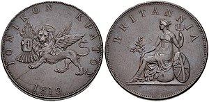United States of the Ionian Islands - Ionian two-oboli coin, 1819