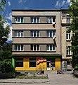 2 Peremyska Street, Lviv (02).jpg