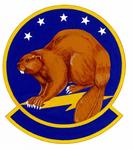 31 Equipment Maintenance Sq emblem.png