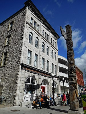 Ottawa School of Art - Image: 35 George Street 01