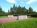 "3794. Kolpino. Memorial Complex ""Balkans"".jpg"