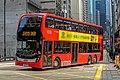 3ATENU154 at Sheung Wan Western Market (20181202132313).jpg