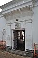 3 Gour Mohan Mukherjee Street Entrance - Kolkata 2011-10-22 6177.JPG
