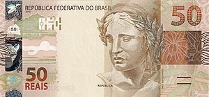 50 Brazil real Second Obverse.jpg