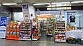 7-Eleven store S-Gimpo-airport-station branch 20180913 165306.jpg