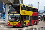 8038 at Western Harbour Crossing Toll Plaza (20181129112345).jpg