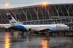 8Q-MEG - Mega Global Air - Boeing 767-3P6(ER) - PVG (9713087143).jpg