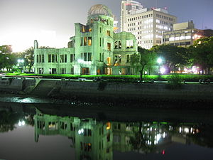 A-bomb dome at night.jpg