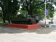 AB133 - Vijayanta MBT