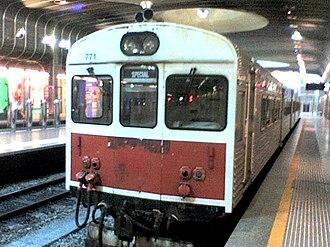 ADK/ADB class diesel multiple unit - Image: ADB 771 at Britomart