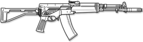 Image illustrative de l'article AEK-971