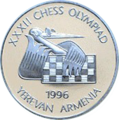 AM 100 dram Ag 1996 Chess1 b.png
