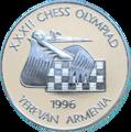 AM 100 dram Ag 1996 Chess1 b.png