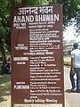 ANAND BHAWAN TIME BOARD.JPG