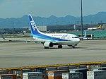 ANA 737-700 JA17AN at PEK (26474339542).jpg