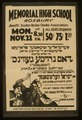 "A 3 act Yiddish folk comedy ""Dus groise Gevins"" (The 200,000) by Sholem Aleichem LCCN98516905.tif"