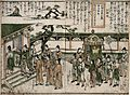 A bride is carried by palanquin to her new home Wellcome V0046669.jpg