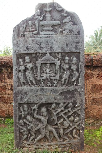 Seuna (Yadava) dynasty - Hero stone with old Kannada inscription dated 1235. from the rule of Yadava King Simhana II at Kubetur, Soraba Taluk, Shimoga district, Karnataka state