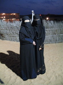 Amazing Difference Between Abaya And Burqa Fashion Amp Stylish  Trendy ModsCom