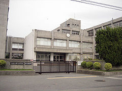 Aboshi high school.jpg
