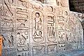 Abu Simbel Egypt 6.jpg