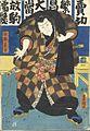 Actor in the Role of Wrestler Hanaregoma no Chokichi LACMA M.2006.136.228.jpg