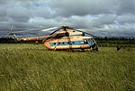 Aeroflot Helicopter - Somewhere in Kamčatka, Russian Federation - Summer 1993.jpg