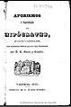 Aforismos y Pronósticos de Hipócrates, en latín y castellano 1843.jpg
