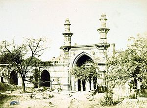 Ahmed Shah's Mosque - Image: Ahmed Shah's Mosque Ahmedabad 1866