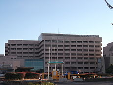 Aichi Cancer Center Hospital.JPG
