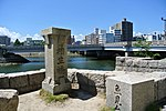 Aioi Bridge 1st Newel.jpg