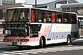 AkitaChuoKotsu 924.jpg