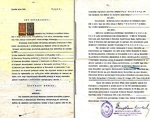 AktNotarjalny-1923