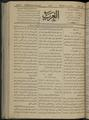Al-Arab, Volume 1, Number 52, October 1, 1917 WDL12287.pdf