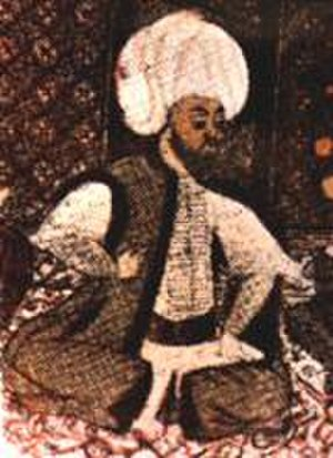 Al-Kindi - Portrait of al-Kindi