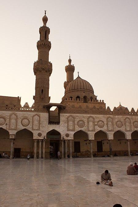 AlAzhar Mosque (2).jpg