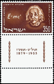 Einstein S Awards And Honors Wikipedia