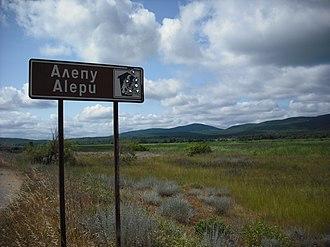 Alepu - Image: Alepu Nature Reserve Road Sign Bulgaria